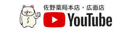 バナー:Youtube